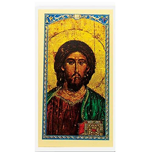 The JESUS Prayer Christ Pantocrator Blessed Laminated Italian Holy card with Gold Accents