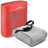 Bose SoundLink Color Bluetooth Speaker II - Coral Red & Reversible Case - Bundle