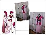 Akatsuki no Yona Princess cosplay costume