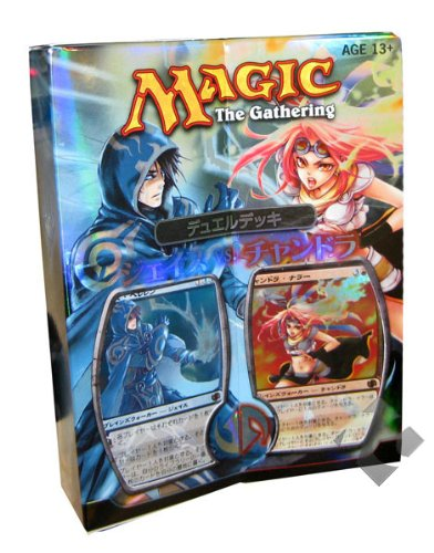 Magic the Gathering: Duel Decks Jace vs Chandra (Japanese) ()
