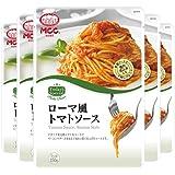 エム・シーシー食品 ローマ風トマトソース 150g×5袋
