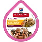 Hill's Science Diet Adult Small & Toy Breed Wet Dog Food, Savory Chicken & Vegetable Stew Flavor Dog Food Tray, 3.5 oz, 12 Pack
