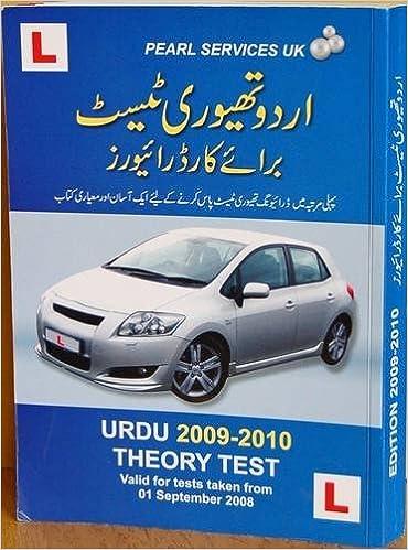 Urdu Driving Theory Test Book