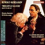 Mozart and Salieri/ Songs/ Son