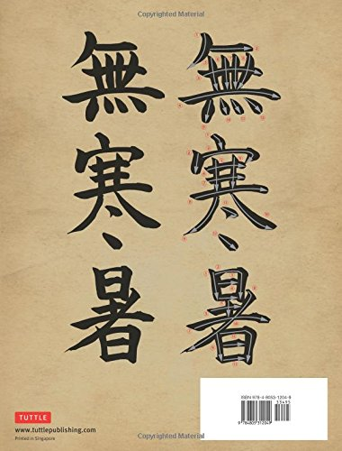 Shodo-The-Quiet-Art-of-Japanese-Zen-Calligraphy-Learn-the-Wisdom-of-Zen-Through-Traditional-Brush-Painting