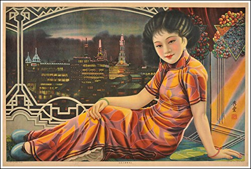Vintage Chinese Posters: Shanghai 1930s Wall Vintage Poster Print