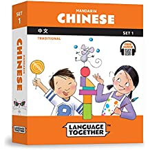 Chinese for Kids: 10 First Reader Books with Online Audio, Pinyin, Traditional Characters (Children Learning Mandarin) Set 1 by Language Together