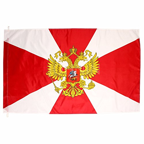FunnyToday365 Johnin Polyester Hanging 90135Cm Russian Army Military Troops Of The Ministry Of Internal Affairs Day Flag