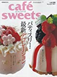 Cafe´ sweets vol.80 (柴田書店MOOK)