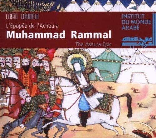 The Ashura Epic by Muhammad Rammal