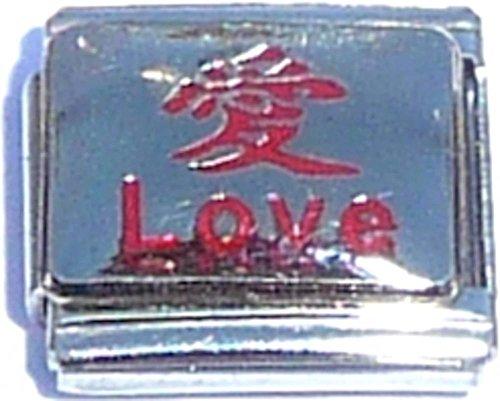 Love And Chinese Character Italian Charm (Charm Chinese Italian Character)