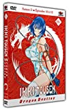 Ikki Tousen, Dragon Destiny - Saison 2 Vol.4/4