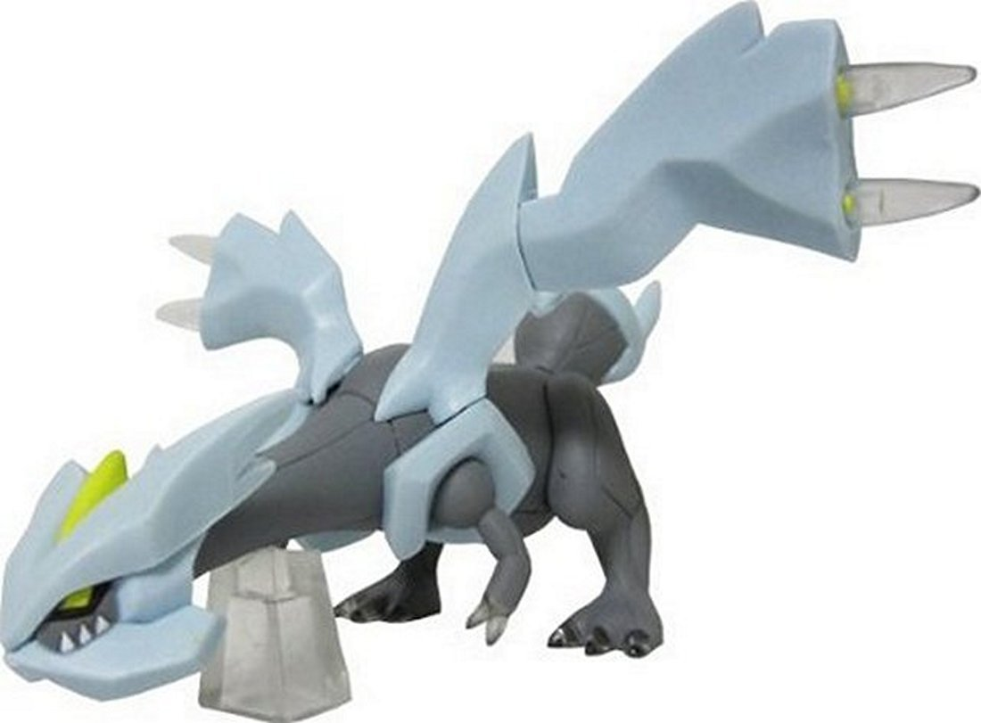Reducción de precio Pokemon BW 2012 Movie Special 1 Gashapon 1:40 Scale-4.5
