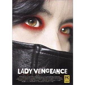 "Afficher ""Lady vengeance"""