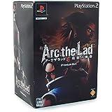 Arc the Lad: Seirei no Koukon [Premium Box] [Japan Import]