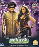 Robo [Blu-ray] (Rajnikant / New Telugu Movie /Action Sci Fi / Indian Cinema)