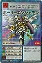 デジモンカード ホーリーエンジェモン Bo-142 デジタルモンスター カード ゲーム リターンズ デジモン アドベンチャー 15th アニバーサリー セット 収録カード