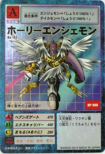 デジモンカード ホーリーエンジェモン Bo-142 デジタルモンスター カード ゲーム リターンズ デジモン アドベンチャー 15th アニバーサリー セット 収録カードの商品画像