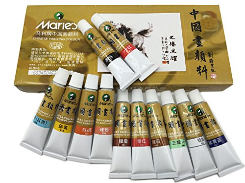 Marie's Chinese Painting Color Tubes Watercolor Sets (5ml 12colors)