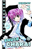 [Shugo Chara!, Volume 8] (By: Peach-Pit) [published: January, 2013]