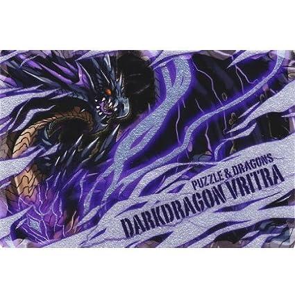 Amazoncom Paz Dora Wafer I 23r Dark Ryu Vritra Single Toys