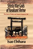 Shinto War Gods of Yasukuni Shrine: The Gates of