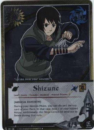 Naruto Approaching Wind N-451 Shizune