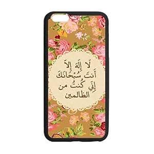"""Quran Islamic Islam iPhone 6 Plus 5.5 inches Cases-Cosica Provide Superior Cases For iPhone 6 Plus 5.5"""""""