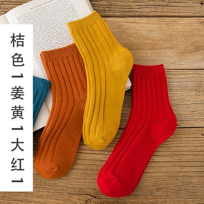 3 Double-Korean versión de Calcetines Calcetines Barril Mujeres College Retro Salvaje Cotton Socks Socks