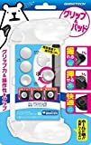 GAMETECH PSVITA2000 Trigger Grips /Analog Stick Covers set -White-