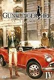 GUNSLINGER GIRL -IL TEATRINO- Vol.4【初回限定版】 [DVD]