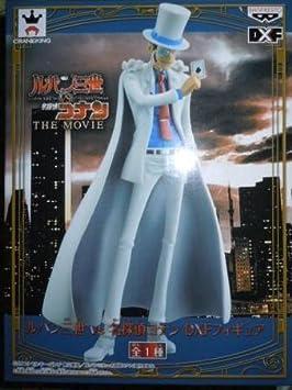 Conan Dxf Iii Wind LupinAmazon Lupin Detective Vs Figure es Kid H29WEDYeI