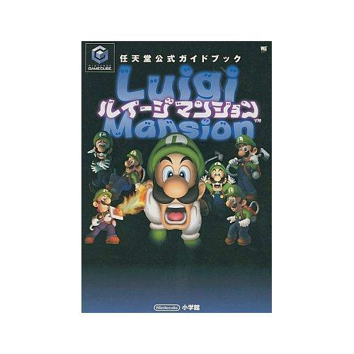 Luigi Mansion (Wonder Life Special - Nintendo Official Guide Book) (2001) ISBN: 4091060234 [Japanese Import]