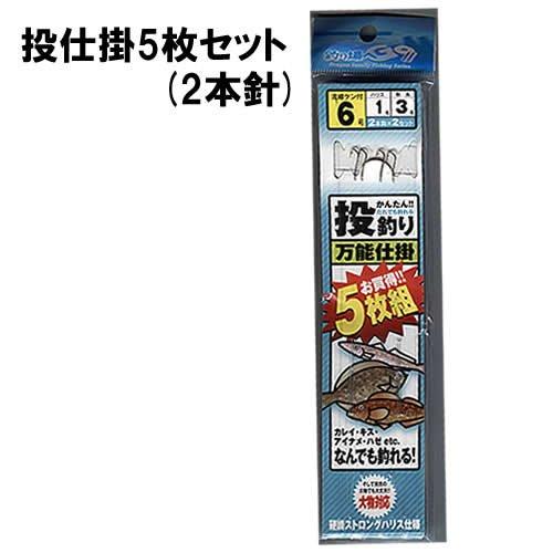 マルシン漁具 投仕掛5枚セット 2本針 (キス釣り キス仕掛け)の商品画像