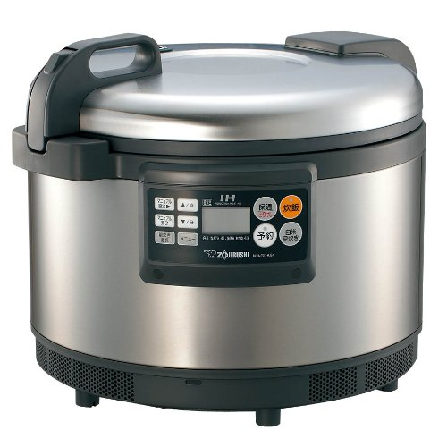 zojirushi commercial rice cooker - 9