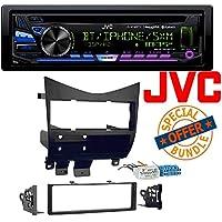 JVC KD-RD98BTS 1-Din Car Bluetooth CD Receiver, USB/AUX/Pandora/iPhone/SiriusXM w/ Honda Car Radio Stereo CD Player Dash Install Mounting Trim Bezel Panel Kit Mount