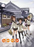 Tamayura ~ Hitotose - Complete Collection [DVD] [Region 1] [US Import] [NTSC]