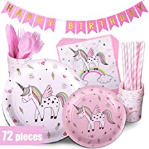 Trendy Brandy Unicorn Party Supplies Multicolor 72 Piece Pack Children's Rainbow Birthday Party Supply Set With Bonus Happy Birthday Banner By Serves 12