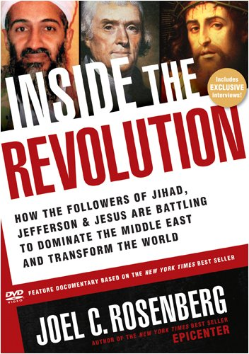 Inside the Revolution ebook