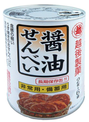 Save cans soy sauce rice cracker by Echigoseika
