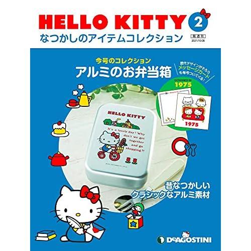 HELLO KITTY アイテムコレクション 2号 画像