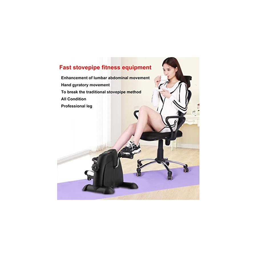 Homgrace Mini Exercise Bike Arm and Leg Exerciser With LCD Display Indoor Fitness Exercise Bike. Portable Cycle Lightweight