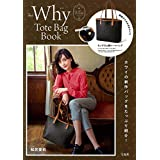 Why Tote Bag Book