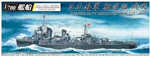 青島文化教材社 1/700 艦船 フルハルモデル 駆逐艦 磯風 1945の商品画像