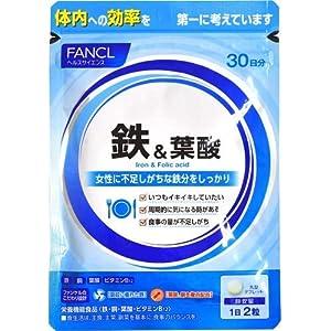 ファンケルFANCL 鉄&葉酸 約30日分(60粒)