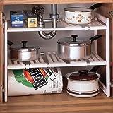 kitchen bathroom cabinet under sink adjustable shelf organizer rack stand