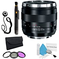 Zeiss 50mm f/2.0 Lens for Canon Digital SLR Cameras + 67mm 3 Piece Filter Kit + Lens Cap Keeper + Deluxe Cleaning Kit + Lens Pen Cleaner DavisMAX Bundle - International Version (No Warranty)