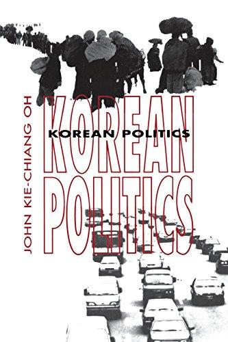 Korean Politics: The Quest for Democratization and Economic Development (Cornell Paperbacks)