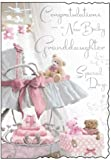 New Baby Card (JJ1542) Baby Granddaughter - Special Day - Silver Embossed by Jonny Javelin