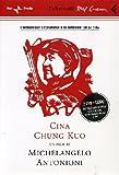 Cina Chung Kuo